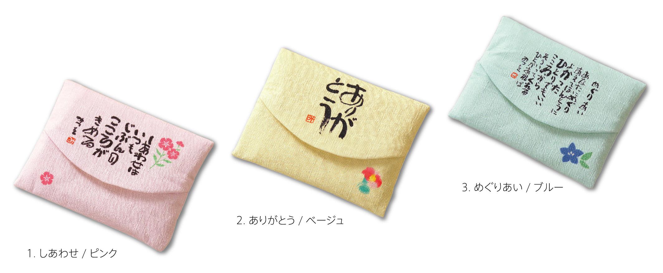 [3221] 相田みつを かぶせティッシュケース