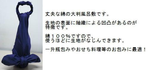#354 二四巾シャンタン反応無地