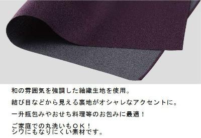 #86  二四巾ポリエステル紬織両面染