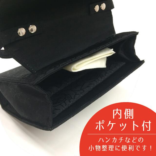 [1651]ちりめん綸子フォーマルバッグ